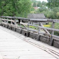 у моста, Нолинск
