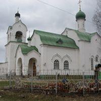 Церковь у пруда, Омутнинск