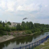 Вид с плотины, Омутнинск