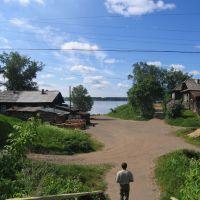 zelen, Омутнинск