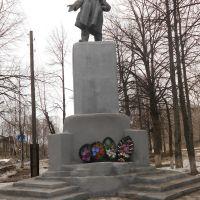 Ленин, Омутнинск