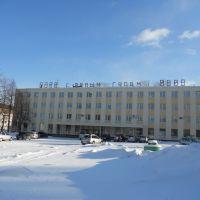 Заводоуправление, Омутнинск