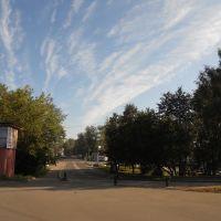 Омутнинск, Омутнинск