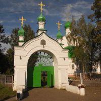 Ворота церкви, Омутнинск