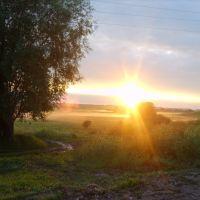 Солнце над долиной, Пижанка