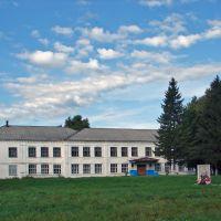 Медучилище, Санчурск