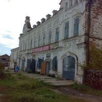 Sanchursk old town 2010, Санчурск