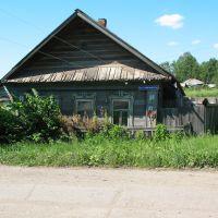 Домик вросший в землю, Санчурск