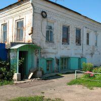 Старый дом, Санчурск
