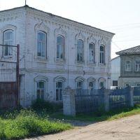 Отделение полиции, Санчурск