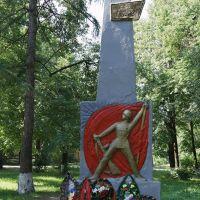 Комсомольцам-землякам, Санчурск