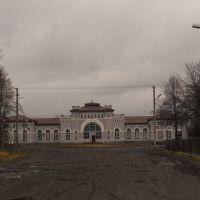 Вокзал, Свеча