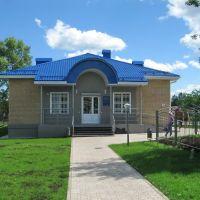 Blood tranfusion station in Slobodskoy, Слободской