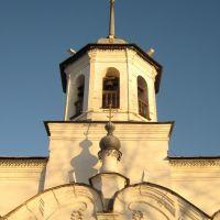 Звонница, Слободской