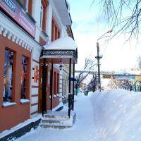 После снегопада, Слободской