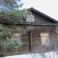 Дом со звёздами, Слободской