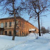 Профессиональное училище №17, Слободской