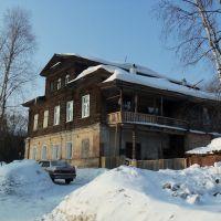 Дом с мезонином, Слободской
