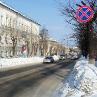 Улица Ленина, Слободской