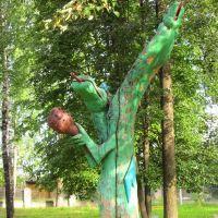 Трёхглавый змей в городском саду, Советск