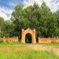 Ворота кладбища, г.Советск (Кукарка)., Советск