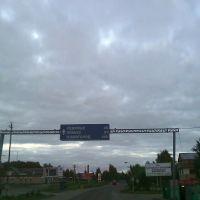 Советск, Советск
