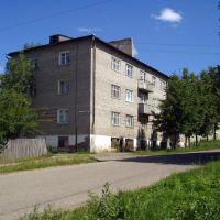 Кондакова 28   Home Sweet Home..., Советск