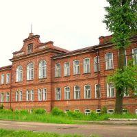 Педагогическое училище, Советск