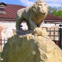 Каменный страж, Советск