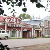 Улица Казанская (Ленина), Советск
