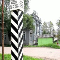 В центре Кукарки, Советск