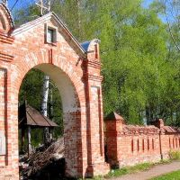 Кладбищенская ограда, Советск