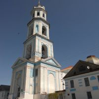 Церковь, Суна