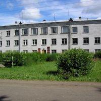 Здание администрации, Тужа