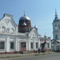 Улица Советская, Уржум