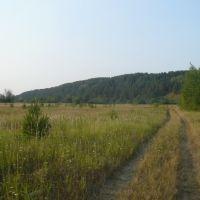Русское поле, Уржум