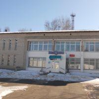 Почта, Юрья