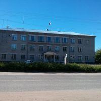 Администрация Юрьи, Юрья