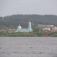 Никопольский собор, Вятские Поляны