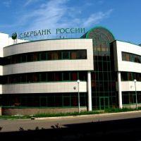 Сбербанк России, Вятские Поляны