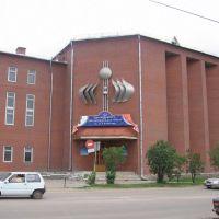 Детская школа театрального искусства, Вятские Поляны