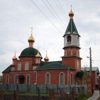 Христорождественский Иверский женский монастырь в Вятских Полянах, Вятские Поляны