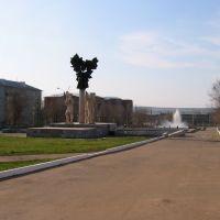 Площадь труда, Вятские Поляны
