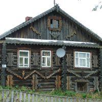 Красивый дом, Айкино