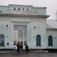 Сталинский вокзальчик в Инте... www.jeszczedalej.pl, Верхняя Инта