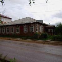 Музей / Museum, Визинга