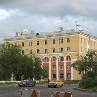 Горный институт, Воркута