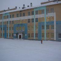 Гимназия №2, Воркута