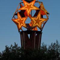 Monument of Soviet Stars in Vorkuta, Воркута