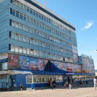 Дом Быта (июль 2008), Воркута